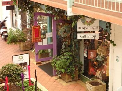 Shop 6, 22 Haynes Street, Kalamunda