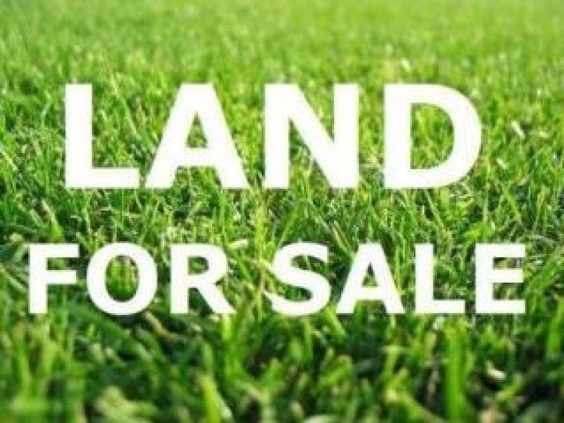 LAND FOR SALE!